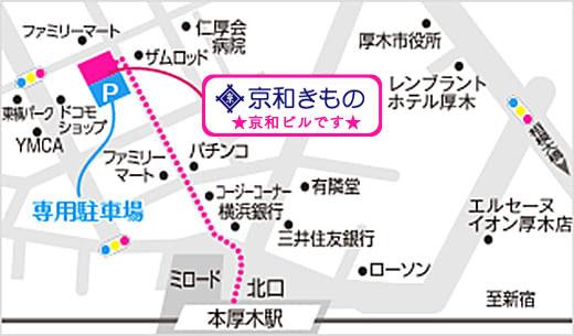 京和きものへのアクセスマップ